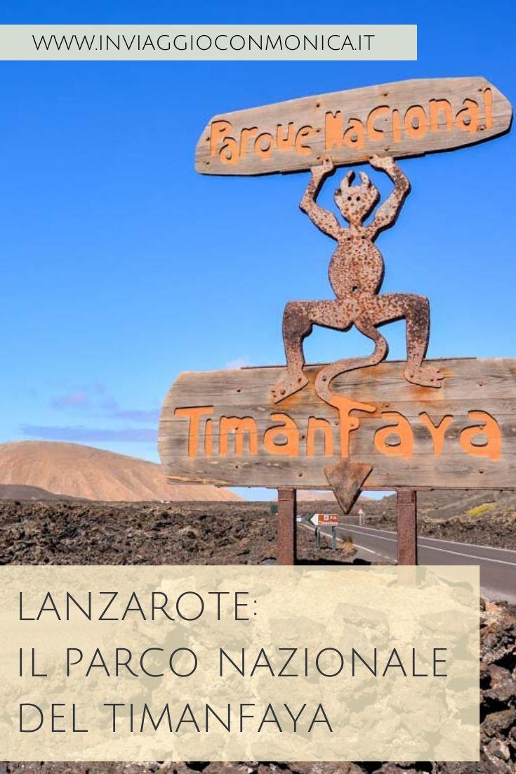 Lanzarote: visita al parco nazionale del Timanfaya